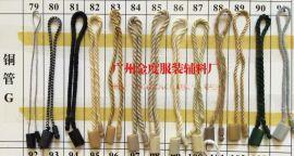 吊牌线塑料线扣 吊粒 可印LOGO 穿挂牌的 绳子