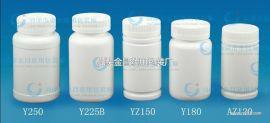 药用级压旋盖塑料瓶