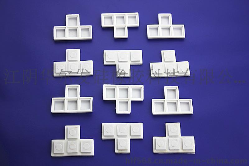 硅橡胶键盘