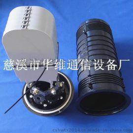 高品质光缆接头盒 国产立式热缩型三进三出光缆接线盒 144芯光纤接线盒 热接盒