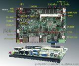 零下40度主板兼容i3i5i7處理器