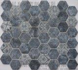 六邊形玻璃馬賽克GY022