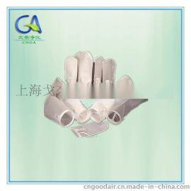 空气除尘过滤袋 液体滤袋 尺寸 厂家