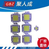 GBZ-CJ20  20w led集成光源 大功率led灯珠 台湾 LED芯片 投光灯专用 白光
