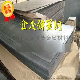 供应**60si2mn钢板(弹簧)钢板)可切割零售60si2mn钢板价格