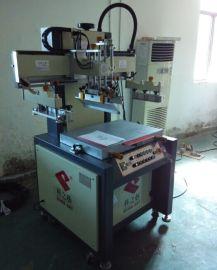 垂直式丝网印刷机平面网印机YKP5070