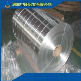 现货供应1060铝板 1060铝带 1050铝卷