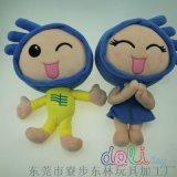 公司宣傳吉祥物公仔定製加工 企業定製毛絨吉祥物玩具