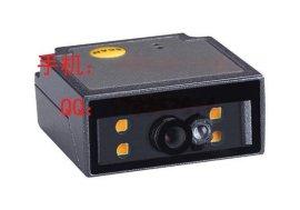 民德mindeo es4650嵌入式二维码扫描器|可命令触发条码扫描仪