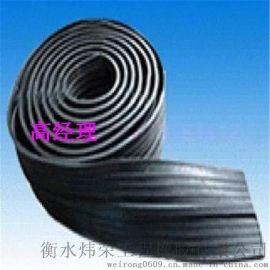 供应橡胶止水带 中埋式橡胶止水带塑料钢边止水带