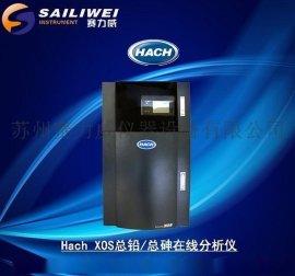 Hach XOS 总铅/总**重金属分析仪