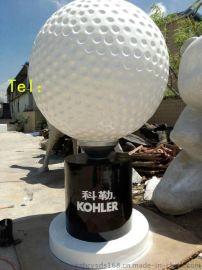 深圳供应玻璃钢高尔夫球 大型玻璃钢高尔夫球 玻璃钢高尔夫球雕塑定制