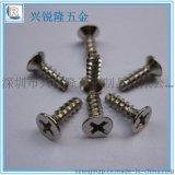 深圳傢俱螺絲釘M3.5*14 沉頭十字螺絲 五金傢俱自攻螺絲生產廠家
