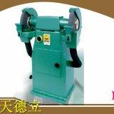 M33系列除尘式砂轮机 M3325吸尘式砂轮机 安全环保型砂轮机