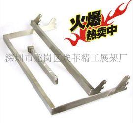 埃菲精工爆款AG012不锈钢正挂侧挂点挂靠墙挂衣架