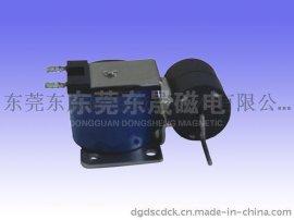 投币机专用摆动式电磁铁|分选机摆动电磁铁