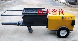 喷砂浆机器告别纯手工抹灰的喷涂机