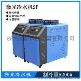 激光冷水机_激光切割机冷水机