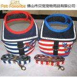 宠物狗水手胸背带牵引绳代理