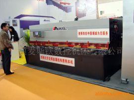麦斯铁数控液压摆式剪板机MSH0832(图)折弯机刨槽机冲床