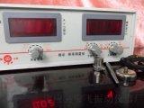 218振动、频率测量仪