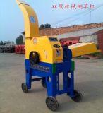【质量保证】厂家直销可移动铡草机 揉丝机 大型玉米秸秆粉
