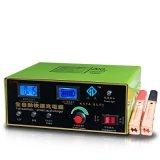 山久牌系列电瓶充电器30A-200AH大功率蓄电池充电机