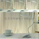 創意LED海豚夾子兒童護眼檯燈 USB充電閱讀夾式書桌辦公檯燈 夜間牀頭禮品小夜燈