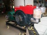 廠家直銷養殖專用20KW單缸發電機組 全銅發電機 華旭1130單缸柴油機