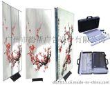 广州展架制作厂家|广州德式展架海报设计制作公司|广州展览展示设计制作厂家