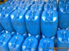 EWT MAC620锅炉阻垢剂 反渗透膜阻垢剂