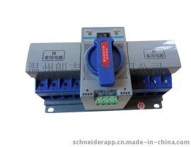 上海上联电器RIVIQ6-4P63A系列双电源自动转换开关