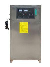 氧气源20g臭氧发生器 纯净水臭氧消毒机