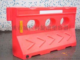 滚塑水马生产厂家销售 交通设施防撞桶批发价钱