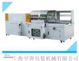 销售全自动L型垂直封切收缩机_全自动收缩包装机