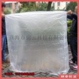 定製PE袋 高壓塑料包裝袋 環保包裝袋 立體袋 超大塑料袋 四方袋