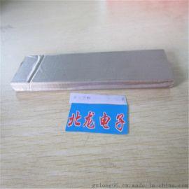 导电泡棉,成型导电泡棉,异型导电泡棉