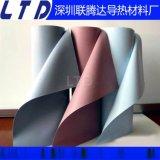 導熱矽膠布、導熱矽膠布、導熱絕緣布、散熱絕緣布