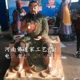 盘古老这祖佛像 天皇地皇人皇雕塑 玻璃钢水泥雕塑伏彝皇帝