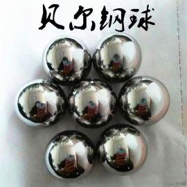 G10圆滚珠不锈    440  6.35mm