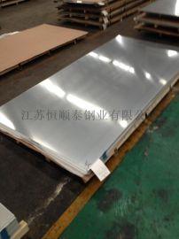 供应太钢304冷轧不锈钢板,光亮不锈钢板、拉丝不锈钢板