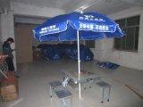 西安廣告傘定製_西安戶外傘製作 免費印字