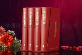 深圳定制精美手撕边图书套装书刊个人自传图书印刷