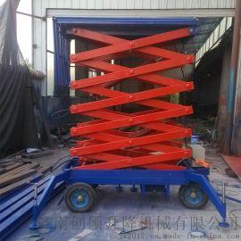 北京升降机厂家直销移动式升降机图片 四轮移动升降机高空维护作业平台车