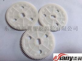 M0.6*70T*4L塑胶大齿轮