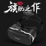 千幻vr shinecon 虚拟现实眼镜头戴式手机3d智能vr眼镜魔镜 厂家