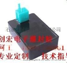 遥控器线路板绝缘防水用环氧树脂胶ab胶CH002