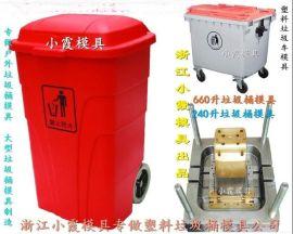 浙江模具之都 480升注射垃圾桶模具 塑料650升垃圾桶模具 630升垃圾桶模具专业做