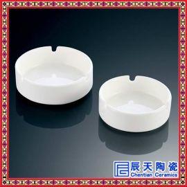 景德镇陶瓷烟灰缸定制批发