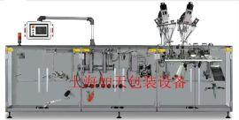 上海如天设备 全自动淀粉包装机